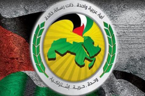 partido-al-baath